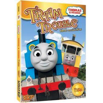 Media Play Thomas & Friends vol.56 โธมัสยอดหัวรถจักร ชุดที่ 56 DVD