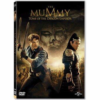 Media Play The Mummy : Tomb of The Dragon Emperor (New Line Look) เดอะมัมมี่ 3 คืนชีพจักรพรรดิมังกร (ปกใหม่) DVD