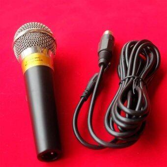 ไมโครโฟน ยี่ห้อ Soundmilan รุ่น ML-580 พร้อมสายสัญญาณมูลค่า 200 บาทฟรี
