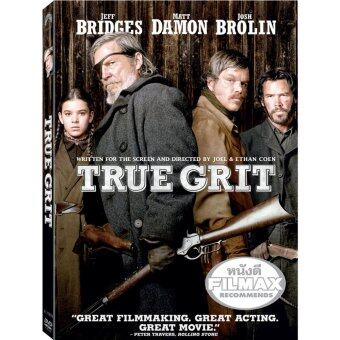Media Play True Grit (2010)/ยอดคนจริง