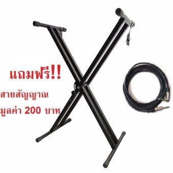 ขาตั้งคีย์บอร์ด ทรง2X Stand Keyboard Piano รุ่น OV-25XX (BK) ( สีดำ ) +แถมฟรี สายแจค อย่างดีมูลค่า 250 บาท ทันที
