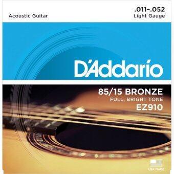 D'Addario สายกีตาร์โปร่ง รุ่น EZ910 D'Addario 85/15 Bronze Light เบอร์ 11