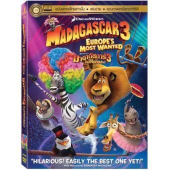 Media Play Madagascar 3: Europe's Most Wanted (VV)/มาดากัสการ์ 3 ข้ามป่าไปซ่าส์ยุโรป (วานิลลา) DVD-vanilla