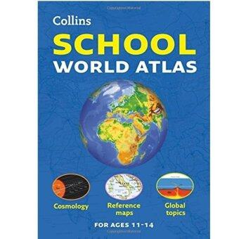Harga Collins School World Atlas