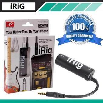 iRig AmpliTube Effect Guitar อุปกรณ์เพิ่มเอฟเฟคเสียงต่อกีต้าร์ กับ iphone (Black)