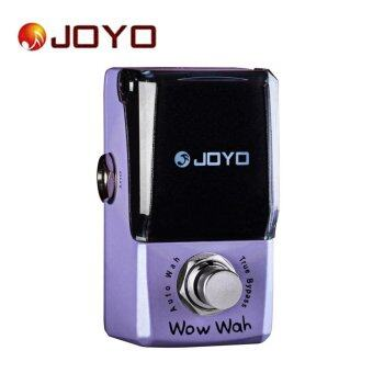 Harga True Bypass Wow Wah Auto Wah Mini Electric Guitar Effect Pedal with Knob Guard - intl(...)