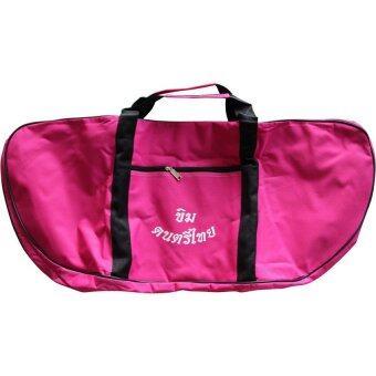 Harrier กระเป๋าขิมผีเสื้อ - Pink