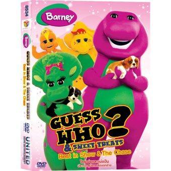 Media Play Guess Who? & Sweet Treats (Barney) ใครเอ่ยและแบ่งปัน DVD