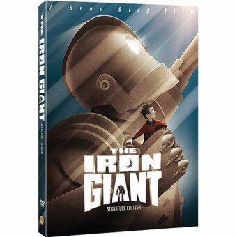 Media Play The Iron Giant (Signature Edition)/ไอร์อ้อน ไจแอ้นท์ หุ่นเหล็กเพื่อนยักษ์ต่างโลก (ซิกเนเจอร์ เอดิชั่น) DVD
