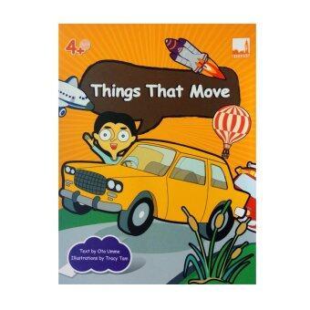 kidplus สื่อการเรียนการสอน Flash cards Thaings that Move