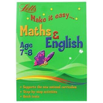 2 in 1 : Letts : Make it easy Maths and English - Age 7-8 แบบฝึกหัด คณิตศาสตร์ & ภาษาอังกฤษ KS 2 Books for Kids.