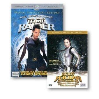DVD ลาร่า ครอฟท์ ทูมเรเดอร์ & กู้วิกฤตล่ากล่องปริศนา (2 DVDs)