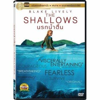 Harga Media Play Shallows