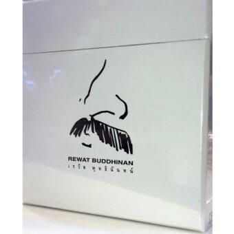 CD เต๋อ เรวัต พุทธินันทน์: โซโล่ อัลบั้ม บ็อกเซ็ท (4 Gold CD/Limited Edition)