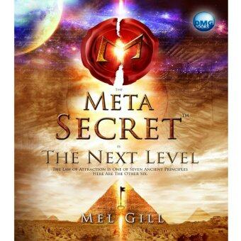 Harga The Meta Secret - English Version