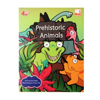 kidplus สื่อการเรียนการสอน Flash cards Prehistoric Animals