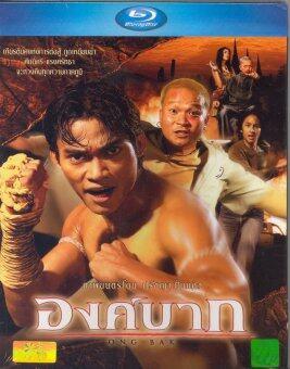 Ong Bak /องค์บาก (BD) (Slipcase)
