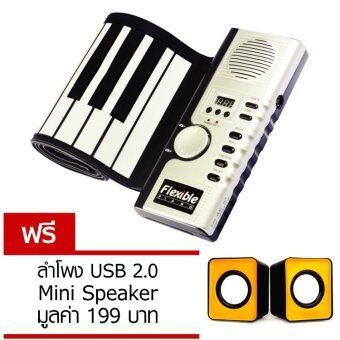 เปียโนไฟฟ้า พกพา-พับได้ 49 คีย์ K2 WEALTH