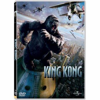 Media Play King Kong/คิงคอง