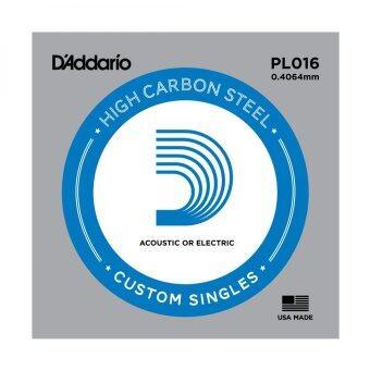 D'addario สาย 3 กีตาร์โปร่ง-ไฟฟ้า 0.016 (แพ็ค 5 เส้น) รุ่น PL-016