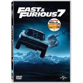 Media Play Fast & Furious 7 (New Line Look) เร็ว...แรงทะลุนรก 7 (ปกใหม่) DVD