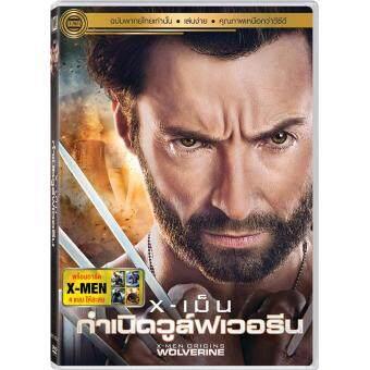 Media Play X-Men Origins: Wolverine (VV-Character Cards)/X-เม็น กำเนิดวูล์ฟเวอรีน (วานิลลาพร้อมการ์ดตัวละคร) DVD-vanilla