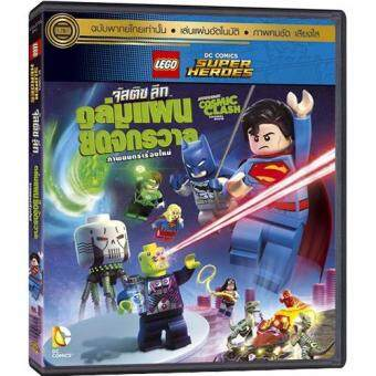 Media Play LEGO DC Comics Super Heroes: Justice League: Cosmic Clash/จัสติซ ลีก: ถล่มแผนยึดจักรวาล DVD-vanilla