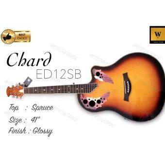 Chard ED12N EQ (Sunburst Color) Mid-Depth Cutaway กีต้าร์โปร่งไฟฟ้า ทรงหลังเต่า (สี Sunburst)