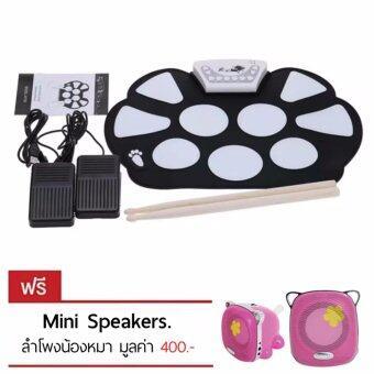 Roll up drum kit กลองไฟฟ้า รุ่น W758 ( White ) แถมฟรี ลำโพงคอมพิวเตอร์น้องหมา(Pink)