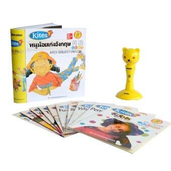 ชุด Kite's Subject English หนังสือพูดได้ส่งเสริมภาษาอังกฤษและจีนสำหรับเด็ก พร้อมปากกาสำหรับใช้กับหนังสือพูดได้สำหรับพัฒนาการภาษาในเล็ก รุ่น Reader Tiger สีเหลือง ปากกาเดี่ยว