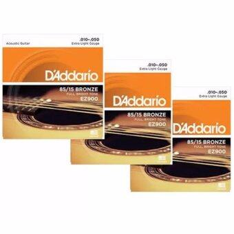D'addario USA.สายกีตาร์โปร่ง รุ่น EZ-900 (3 ชุด) Features - EXTRA LIGHT E .010 B .014 G .022 - D .030 - A .040 - E .050 - 85/15 Bronze - Full,Bright Tone