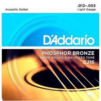 D'ADDARIO สายกีต้าร์โปร่ง Light 12-53 รุ่น EJ16 PH (Bronze)