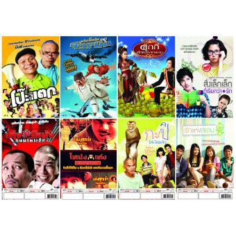 DVD Boxset โป๊ะแตก + คนมาหาเฮีย + จีวรบิน + นักเลงภูเขาทอง + ตุ๊กกี้ + กะปิ + สิ่งเล็กๆที่เรียกว่ารัก + รักแห่งสยาม