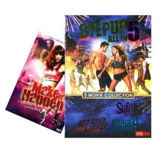 DVD Step Up Box Set + Make It Happen สเต๊ปโดนใจ หัวใจโดนเธอ บ็อกเซ็ท & ตามใจฝัน สุดใจเต้น (6 DVDs)