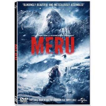 Media Play Meru/เมรู ไต่ให้ถึงฝัน DVD