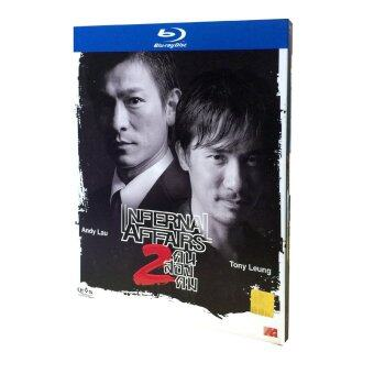 Blu-Ray สองคนสองคม ภาค 1 ( Infernal Affairs )
