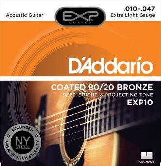 D'Addario สายกีต้าร์โปร่งแบบเคลือบ Bronze Coated 80/20 Bronze, Extra Light, 10-47 รุ่น EXP10