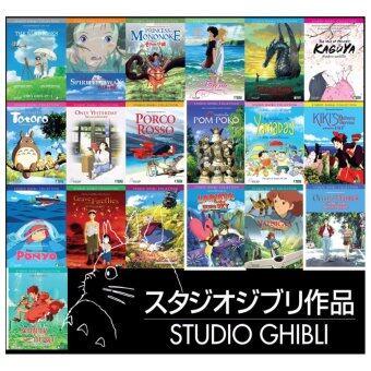 DVD The Complete Studio Ghibli DVD Collection เดอะ คอมพลีท สตูดิโอ จิบลิ ดีวีดี คอลเลคชั่น (22 DVDs)