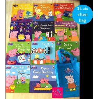 Baby Wardrobe ชุดหนังสือเด็ก Peppa pig fun reading set เซทนี้มี 11 เล่ม พร้อมกระเป๋า Peppa สีฟ้า