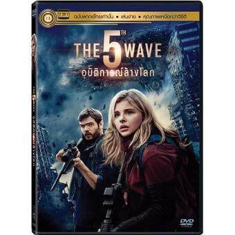 Harga Media Play 5th Wave