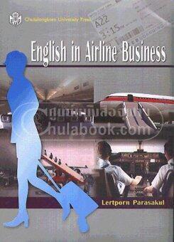 ENGLISH IN AIRLINE BUSINESS (ภาษาอังกฤษสำหรับ พนักงานสายการบิน) (1 BK./1 CD-ROM)
