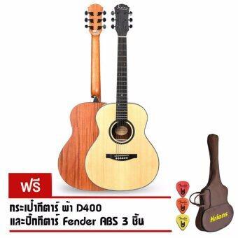 Kriens Acoustic Guitar กีต้าร์โปร่ง 36 นิ้ว K-4 ไม้สปรูท (Spruce)