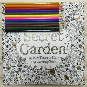 Harga Unique Fantastic 12 Color Pencils + 96 Pages Secret Garden An Inky Treasure Hunt and Coloring Book for Adult Hand-Drawn Relieve Stress Graffiti Painting - intl