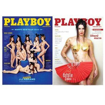 Harga PLAYBOY (Thailand) January - February 2015