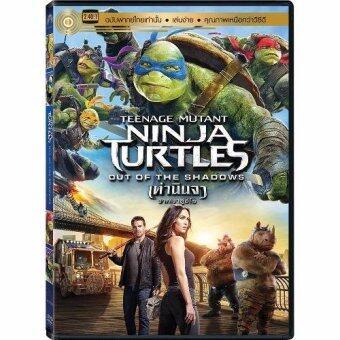 Media Play Teenage Mutant Ninja Turtles: Out Of The Shadows/เต่านินจา: จากเงาสู่ฮีโร่ DVD-vanilla