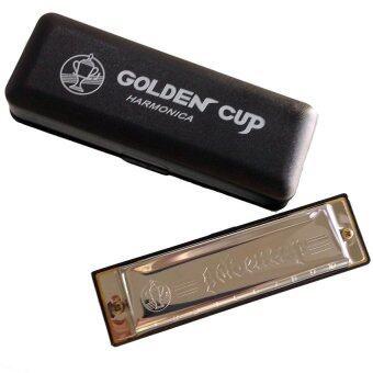 Golden Cup Harmonica 10 ช่อง คีย์ Bรุ่น JH1020 (Silver)