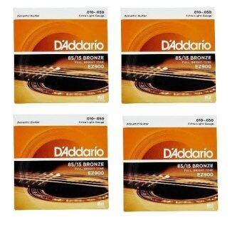 D'ADDARIOสายกีต้าร์โปร่งExtra Light 010-050รุ่นEZ900 4 set