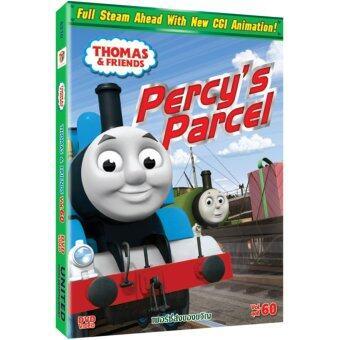 Media Play Thomas & Friends vol.60 โธมัสยอดหัวรถจักร ชุดที่ 60 DVD