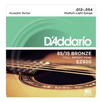 D'addario สายกีตาร์โปร่ง รุ่น EZ-920