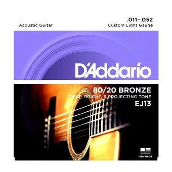 D'ADDARIO สายกีต้าร์โปร่ง CustomLight 11-52 รุ่น EJ13 80/20 (Bronze)